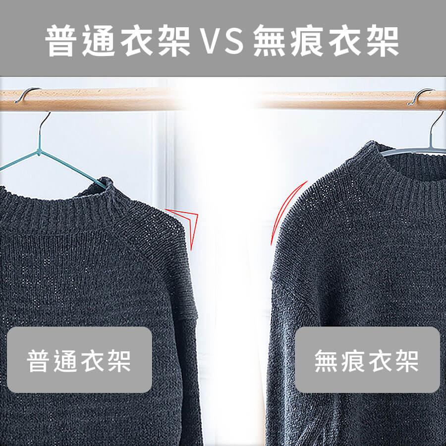 防滑無痕衣架_商品-廣告圖_4.jpg