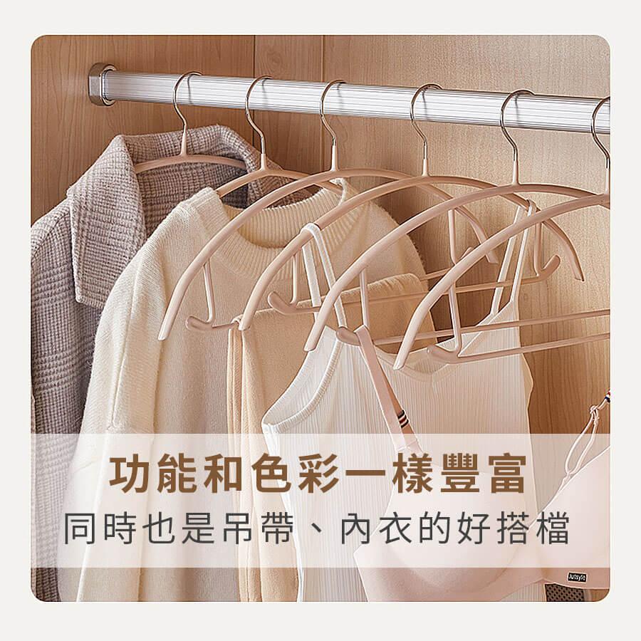 防滑無痕衣架_廣告圖_2.jpg