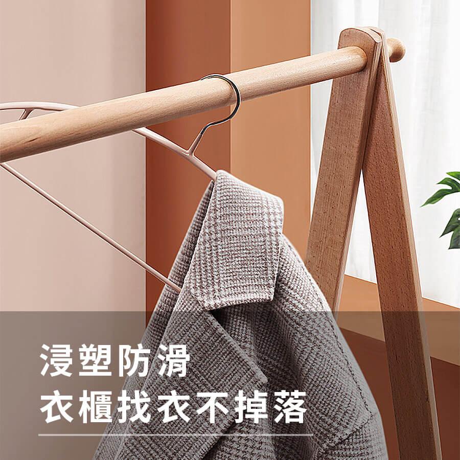 防滑無痕衣架_商品-廣告圖_1.jpg