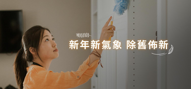 每月活動_banner_1500x700_20201209_1-2.jpg