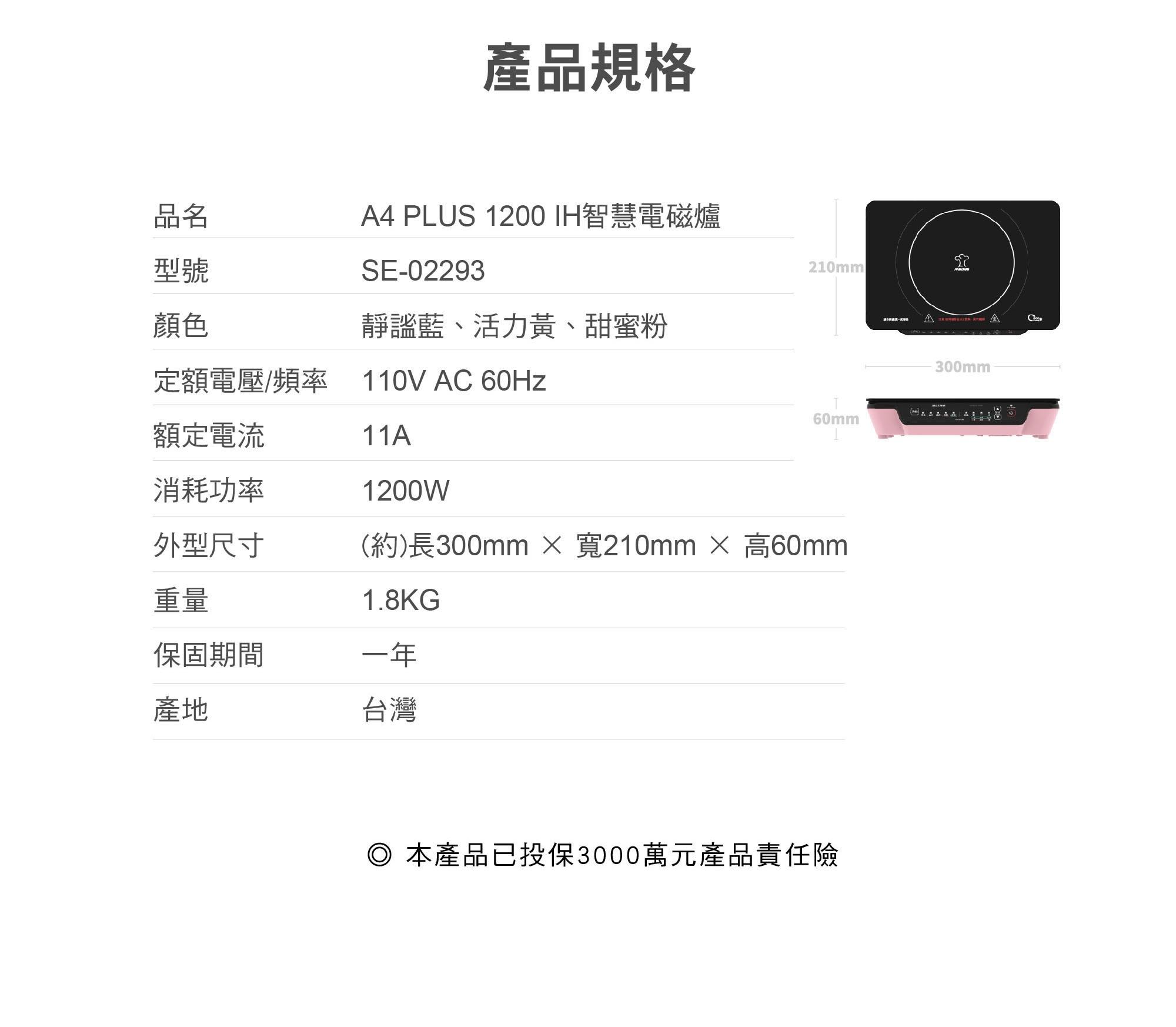 A4 PLUS 1200-15.jpg