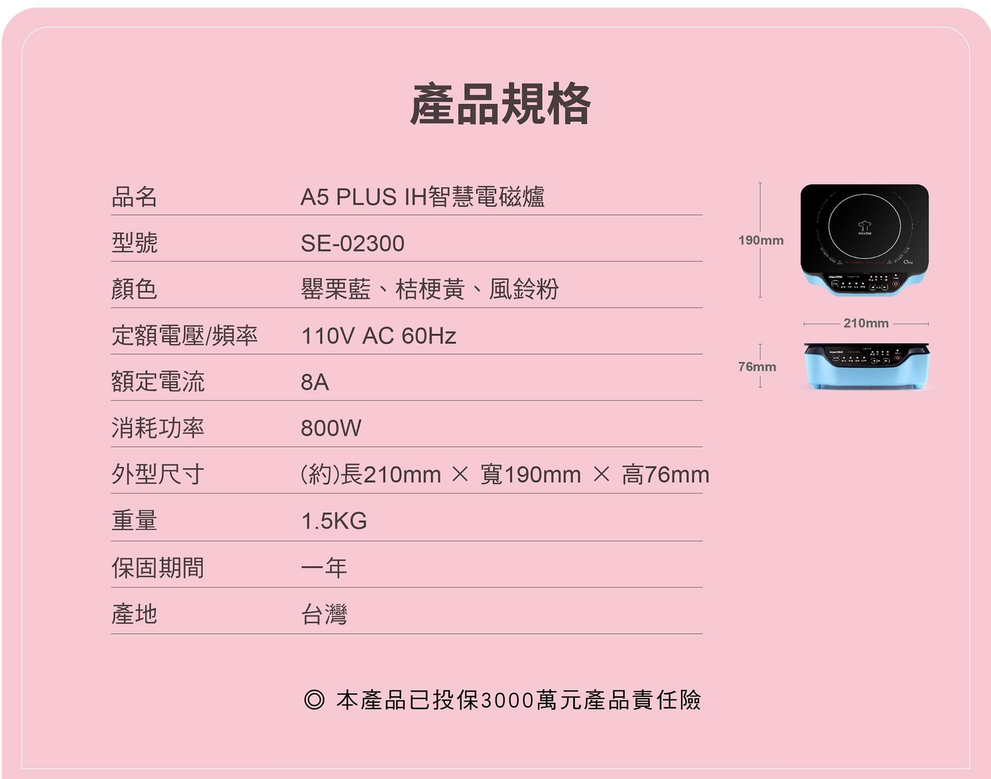 A5 PLUS IH-14.jpg