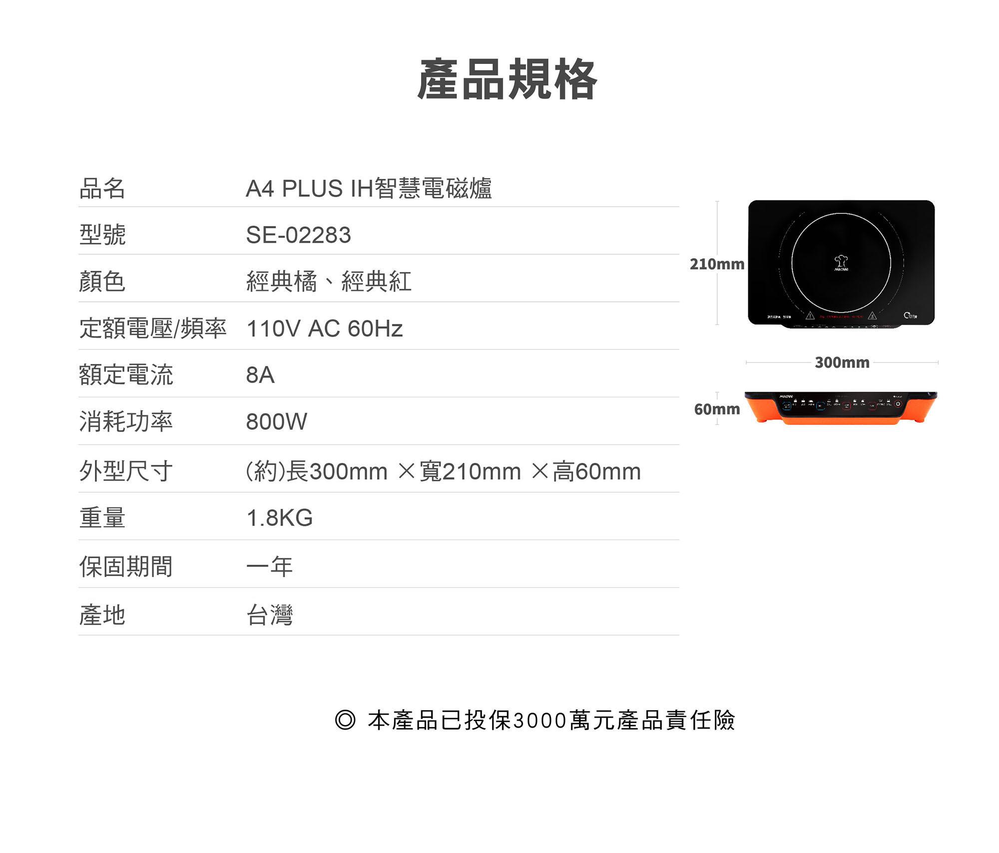 A4 PLUS 800-15.jpg