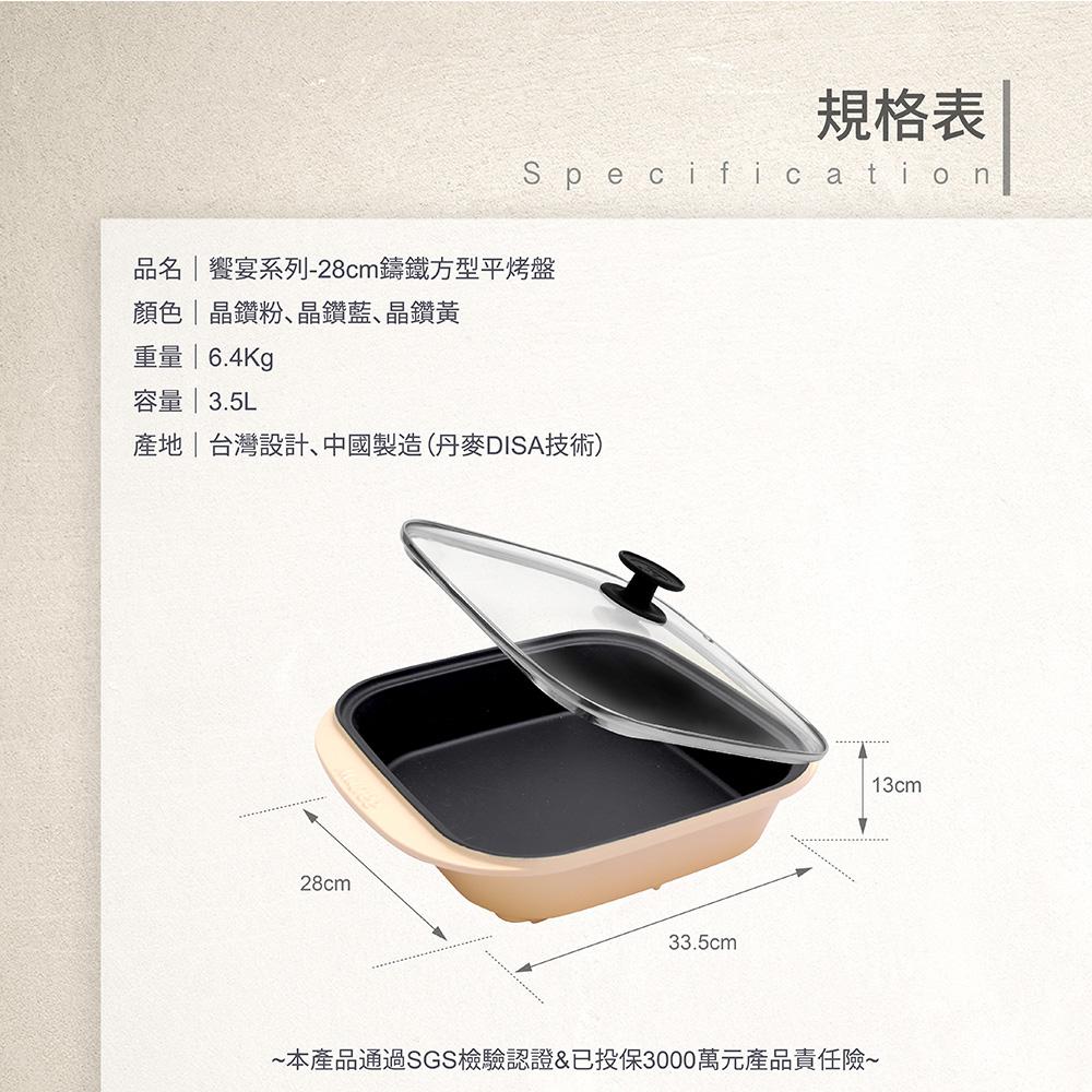 規格表-平烤盤-1000.jpg
