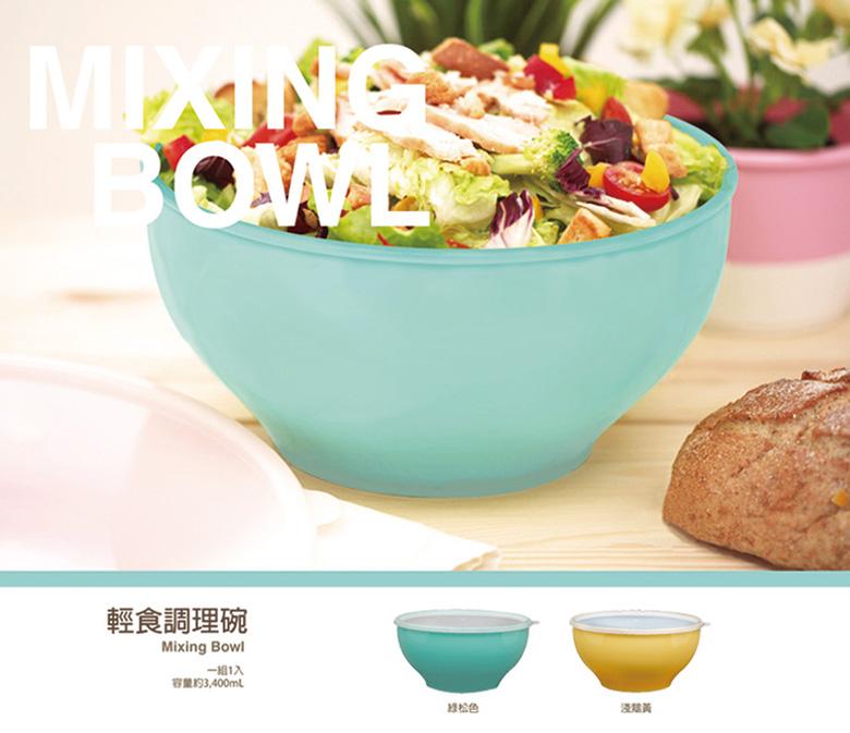 輕食調理碗-圖片.jpg