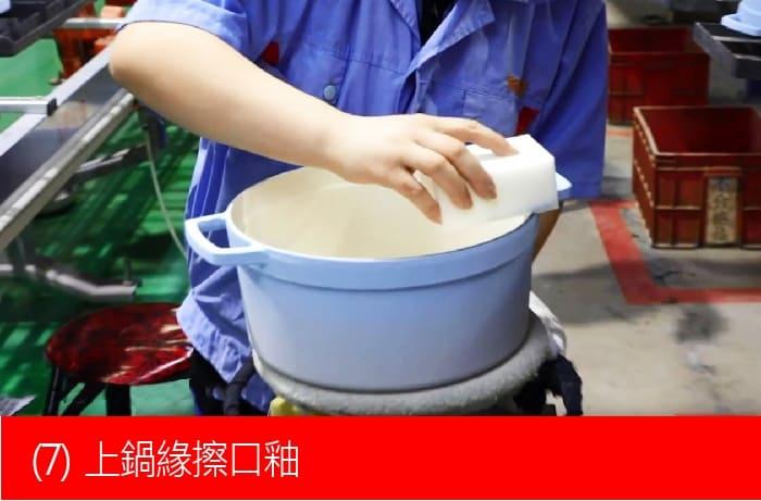 鑄鐵鍋製造過程-07擦口釉.jpg