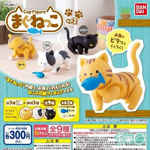 磁鐵貓.jpg