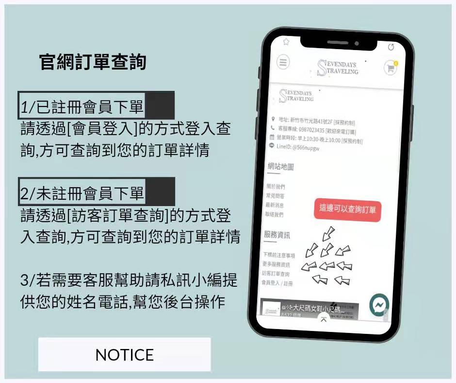 WeChat 圖片_20210521171705.jpg